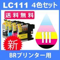 あすつく 対応 (メール便OK)(送料無料)  (対応インク) LC111BK LC111C LC1...