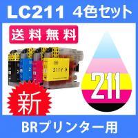あすつく 対応 (メール便OK)(送料無料)  (対応インク) LC211BK LC211C LC2...