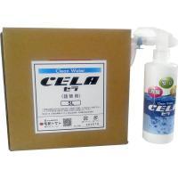 弱酸性次亜塩素酸水 「CELA-セラ-」300ml+詰替用5Lボックスセット