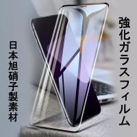 ガラスフィルム iPhonex iPhonexr iPhonexs MAX 強化ガラス iPhone XR ガラスフィルム iPhone XS フィルム 日本旭硝子素材 iPhone X ガラスフィルム