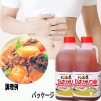 【送料無料】<サクラ印ハチミツ>北海道てんさいオリゴ(オリゴ糖含有甘味料)2.5kg×2本