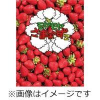 モヤモヤさまぁ~ず2(Vol.32 & Vol.33)DVD BOX/さまぁ~ず[DVD]【返品種別A】