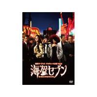 [枚数限定]地球ゴージャス プロデュース公演 Vol.12 海盗セブン/大地真央、三浦春馬[DVD]【返品種別A】