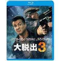 大脱出3 ブルーレイ&DVDセット/シルヴェスター・スタローン[Blu-ray]【返品種別A】