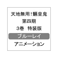 ◆品 番:LXAICT-490◆発売日:2017年05月31日発売◆割引期間:2017年06月07日...