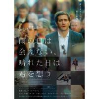 雨の日は会えない、晴れた日は君を想う Blu-ray/ジェイク・ギレンホール[Blu-ray]【返品種別A】