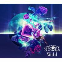 [枚数限定][限定盤]Wahl【Blu-ray付生産限定盤】/Roselia[CD+Blu-ray]【返品種別A】