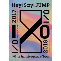 Hey!Say!JUMP I/Oth Anniversary Tour 2017-2018【通常盤】/Hey!Say!JUMP[DVD]【返品種別A】