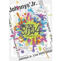 [期間限定][限定版]素顔4(ジャニーズJr.盤)【DVD2枚組】/ジャニーズJr.[DVD]【返品種別A】