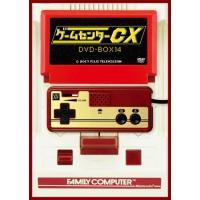 [先着特典付]ゲームセンターCX DVD-BOX14/有野晋哉[DVD]【返品種別A】