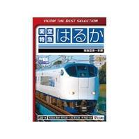 ◆品 番:DL-4368◆発売日:2015年11月21日発売◆割引:10%OFF◆出荷目安:1〜2週...