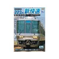◆品 番:DW-4587◆発売日:2008年07月21日発売◆割引期間:2017年06月05日23時...
