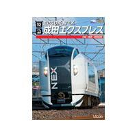◆品 番:DW-4701◆発売日:2010年03月21日発売◆割引期間:2017年06月05日23時...