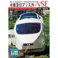 ◆品 番:DW-4789◆発売日:2015年10月10日発売◆割引期間:2017年06月05日23時...