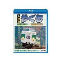 ◆品 番:VB-6555◆発売日:2012年09月21日発売◆割引:10%OFF◆出荷目安:1〜2週...