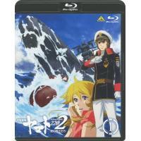 宇宙戦艦ヤマト2202 愛の戦士たち 1【Blu-ray】[初回仕様]/アニメーション[Blu-ray]【返品種別A】