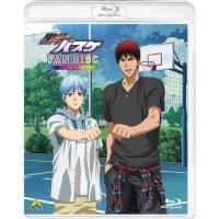 黒子のバスケ FAN DISC ~これから何度でも~/アニメーション[Blu-ray]【返品種別A】