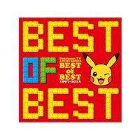 ポケモンTVアニメ主題歌 BEST OF BEST 1997-2012/TVサントラ[CD]【返品種別A】