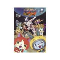 妖怪ウォッチ DVD-BOX6/アニメーション[DVD]【返品種別A】