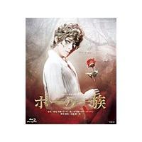 『ポーの一族』/宝塚歌劇団花組[Blu-ray]【返品種別A】