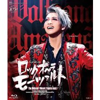 [枚数限定]『ロックオペラ モーツァルト』【Blu-ray】/宝塚歌劇団星組[Blu-ray]【返品種別A】