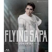 宙組梅田芸術劇場公演 『FLYING SAPA―フライング サパ―』/宝塚歌劇団宙組[Blu-ray]【返品種別A】