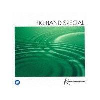 BIG BAND SPECIAL ~華麗なるビッグバンドサウンド~/角田健一ビッグバンド[HybridCD]【返品種別A】