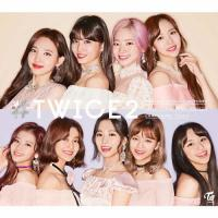 [枚数限定][限定盤][先着特典付]#TWICE2【初回限定盤B】/TWICE[CD+DVD]【返品種別A】