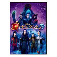 ディセンダント3/ダヴ・キャメロン[DVD]【返品種別A】