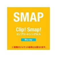 [枚数限定][初回仕様]Clip!Sma...