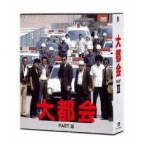 大都会 PARTIII/石原裕次郎[DVD]【返品種別A】