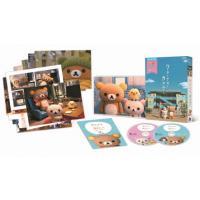 [枚数限定][限定版]【数量限定】リラックマとカオルさん 大型ポストカードセット(13枚)付ボックス【Blu-ray】/アニメーション[Blu-ray]【返品種別A】