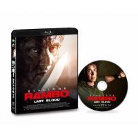 ランボー ラスト・ブラッド Blu-ray/シルベスター・スタローン[Blu-ray]【返品種別A】