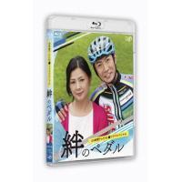 24時間テレビ42ドラマスペシャル「絆のペダル」【Blu-ray】/相葉雅紀[Blu-ray]【返品種別A】