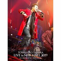 TOSHIHIKO TAHARA LIVE in NHK HALL 2019【DVD】/田原俊彦[DVD]【返品種別A】