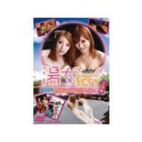 ◆品 番:DFTD-03301◆発売日:2010年10月21日発売◆割引:10%OFF◆出荷目安:1...