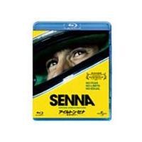 アイルトン・セナ~音速の彼方へ/ドキュメンタリー映画[Blu-ray]【返品種別A】