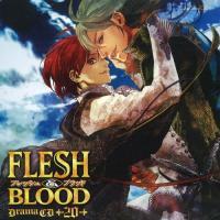 ルボー・サウンドコレクション ドラマCD FLESH&BLOOD 20/イメージ・アルバム[CD]【返品種別A】