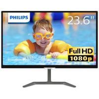 Philips(フィリップス) 23.6型ワイド 液晶ディスプレイ 246E7QDSB/ 11 返品種別A