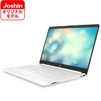 HP(エイチピー) 15.6型ノートパソコン HP 15s-fq1064TU ピュアホワイト (i3/ 8GB/ 256GB SSD) 2Z186P..
