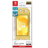 キーズファクトリー (Switch Lite)PC BODY COVER for Nintendo Switch Lite クリア 返品種別B