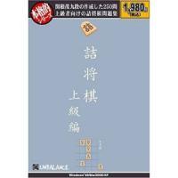 【H20/22/24年製品安全対策優良企業・Pマーク取得企業】在庫状況:入荷次第出荷/◆3手詰から1...