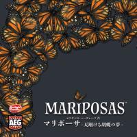 アークライト マリポーサ 完全日本語版ボードゲーム 返品種別B