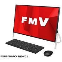 富士通 (Joshinオリジナル)23.8型デスクトップパソコンFMV ESPRIMO FH70/D1 ブラック(Core i7/メモリ 8GB/HDD 1TB/Office H&B 2019) FMVF70D1BZ 返品種別A