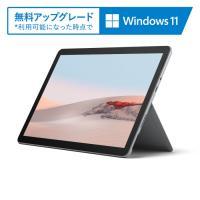 マイクロソフト Surface Go 2 64GB メモリ 4GB / ストレージ 64GBMicrosoft Office 2019搭載 STV-00..