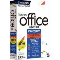 ソースネクスト Thinkfree office NEO 2019 Premium DVD-ROM版 ※パッケージ版 返品種別B