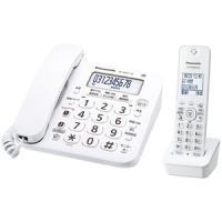 パナソニック デジタルコードレス電話機(子機1台付き) ホワイト Panasonic ル・ル・ル(RU・RU・RU) VE-GZ21DL-W 返品種別A