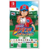 予約受付中/2018年08月02日 発売予定/※期間限定特典(封入):(Nintendo Switc...