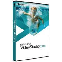 コーレル Corel VideoStudio 2018 通常版 ※パッケージ版 返品種別B