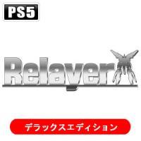 角川ゲームス (封入特典付)(PS5)Relayer(リレイヤー) デラックスエディション 返品種別B